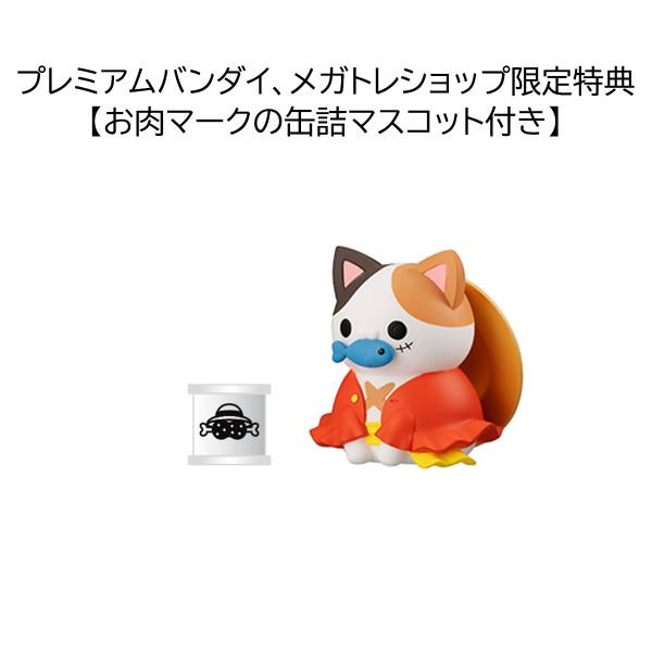 One Piece Mega Cat Project Vol 1 NyanPieceNyan! Miniature Figure Set With Gift