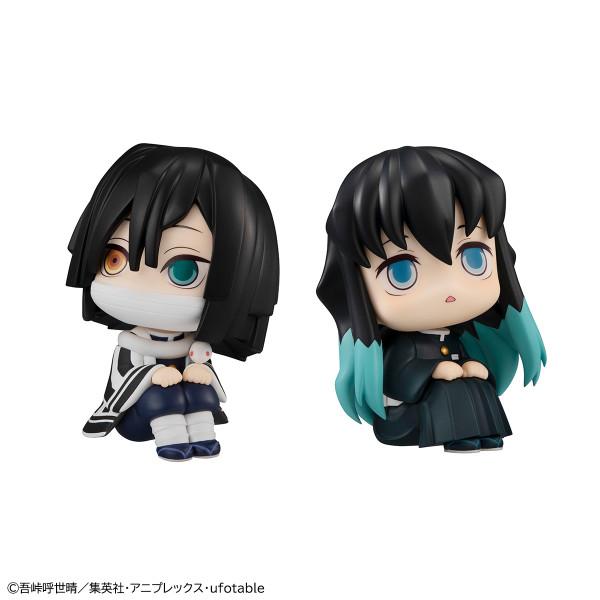 Obanai Iguro & Muichiro Tokito Look Up Series Demon Slayer Figure Set With Gift
