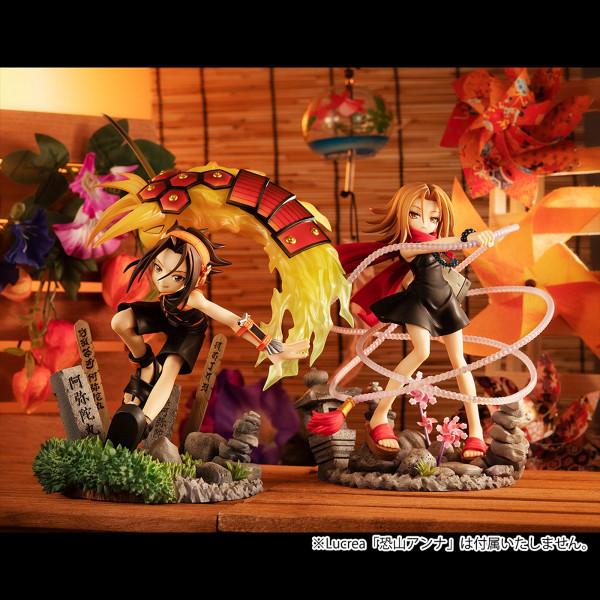 Yoh Asakura Lucrea Ver Shaman King Figure