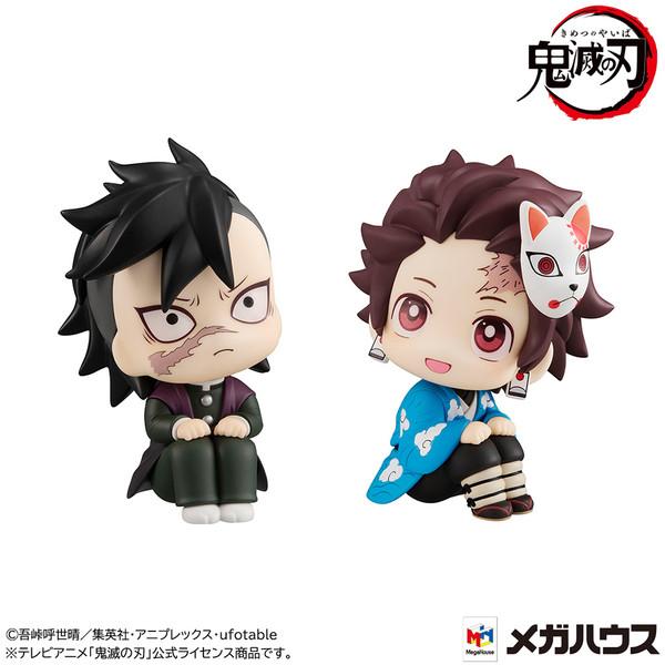 Genya & Tanjiro Kamado Final Selection Ver Look Up Series Demon Slayer Figure Set with Gift