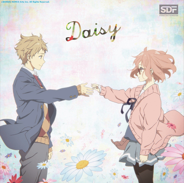 Daisy Beyond the Boundary Standard Edition CD (Import)