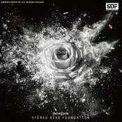 Renegade Gangsta Artist Ver Jacket CD (Import)