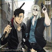 Renegade GANGSTA Anime Jacket Ver CD (Import)