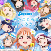 Kimino Kokorowa Kagayaiterukai? Aqours Love Live! Sunshine!! CD + Blu-ray (Import)