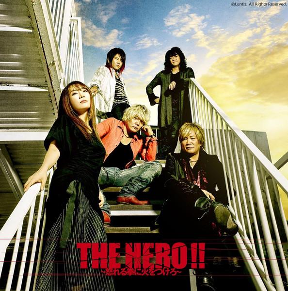 THE HERO!! Ikareru Kobushini Hiwo Tsukero One-Punch Man Artist ver CD + DVD (Import)