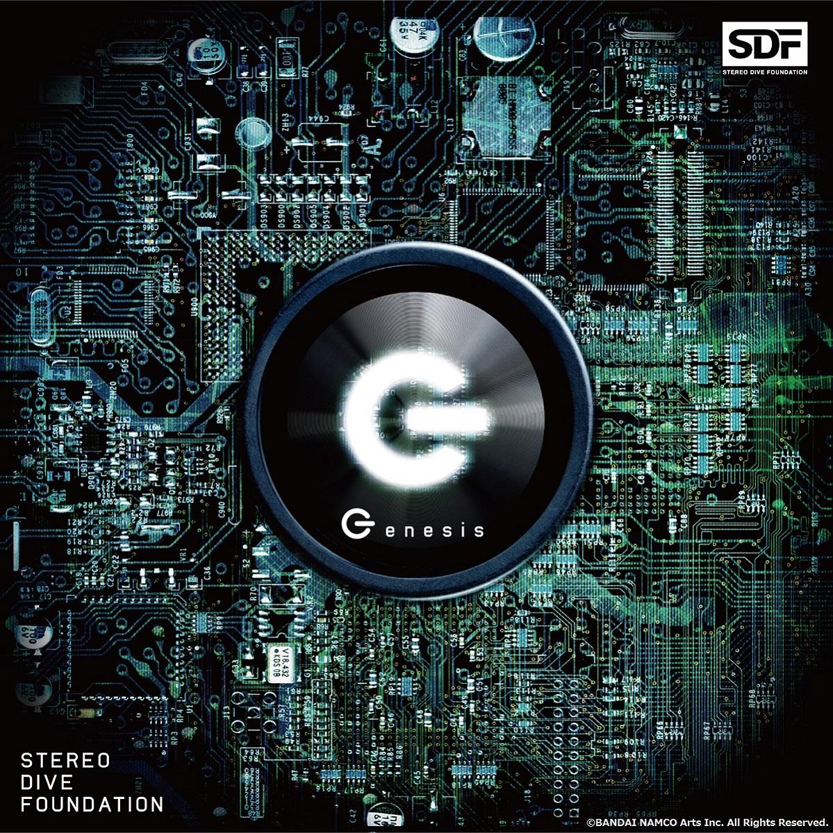 Genesis Dimension W Artist Ver Jacket CD (Import)