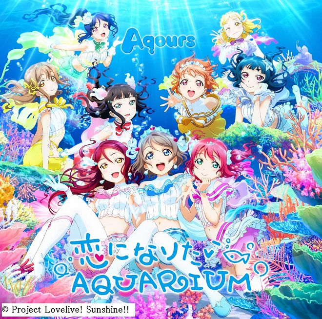 Koini Naritai AQUARIUM Aqours Love Live! Sunshine!! CD + Blu-ray (Import) 4540774144709