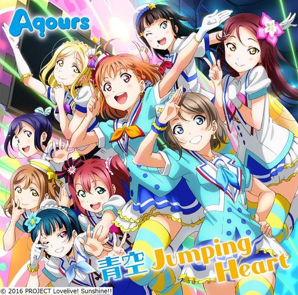 Aozora Jumping Heart Love Live! Sunshine!! CD (Import)
