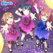 Yumede Yozorawo Terashitai Mijuku Dreamer Love Live! Sunshine!! CD (Import)