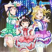 Omoiyo Hitosuninare MIRAI TICKET Love Live! Sunshine!! CD (Import)