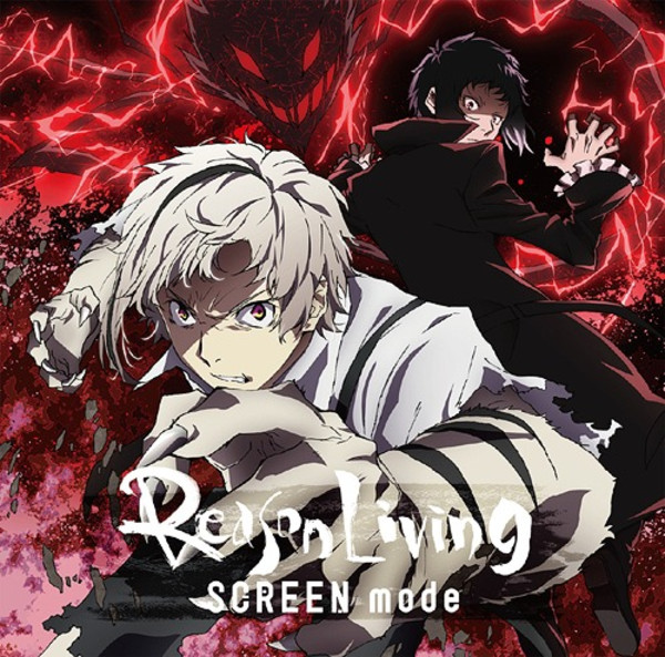Reason Living Anime Ver Jacket Bungo Stray Dogs CD (Import)