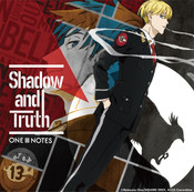 ACCA 13 Territory Inspection Dept Shadow and Truth CD (Import)