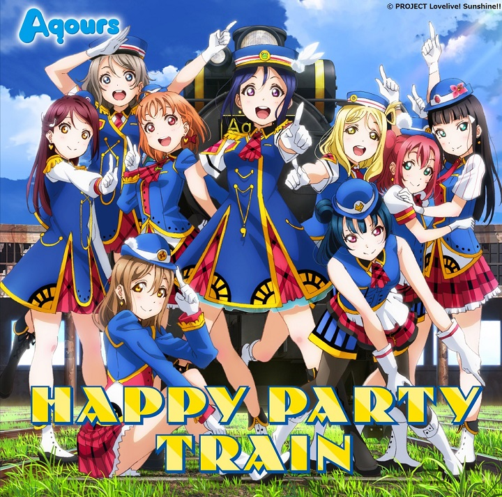 HAPPY PARTY TRAIN Aqours Love Live! Sunshine!! CD + Blu-ray (Import)
