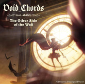 The Other SIde of the Wall Princess Principal CD (Import)