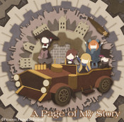 A Page of My Story Princess Principal CD (Import)