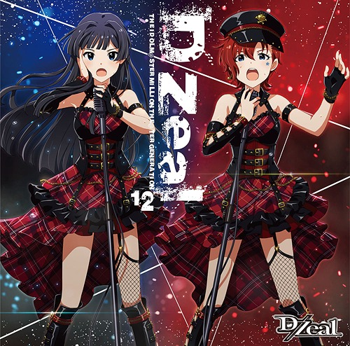 Million Live! Theater Days 12 D/Zeal The IDOLM@STER The@ter Generation CD (Import)