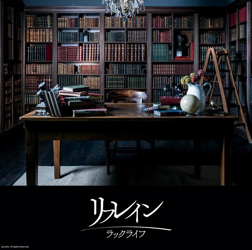 Refrain SAIYUKI RELOAD BLAST CD (Import)