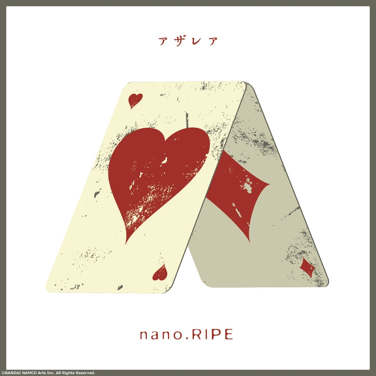 Azalea nano.RIPE CD (Import)