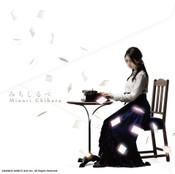 Michishirube Violet Evergarden Artist Ver Jacket CD (Import)