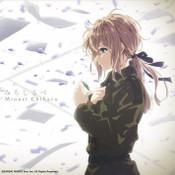 Michishirube Violet Evergarden Anime Ver Jacket CD (Import)