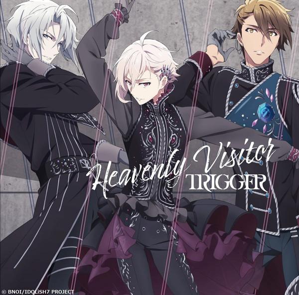 Heavenly Visitor DIAMOND FUSION TRIGGER IDOLiSH7 CD (Import)