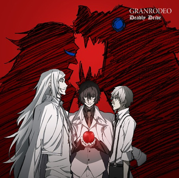 Deadly Drive Anime Ver Jacket Bungo Stray Dogs Dead Apple CD (Import)