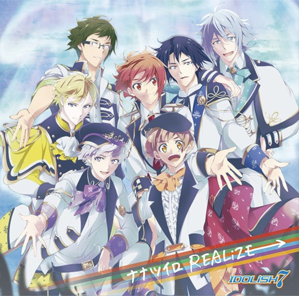 IDOLiSH7 Nanatsuiro REALiZE CD (Import)