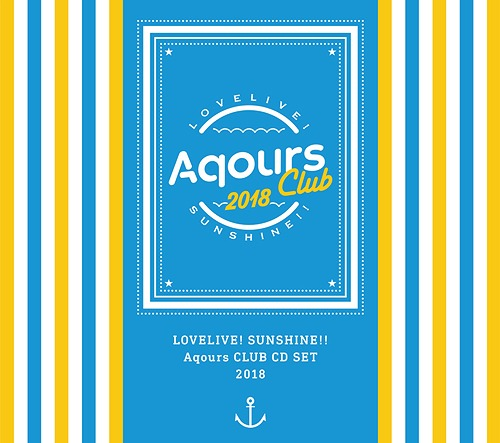 Love Live! Sunshine!! Aqours Club CD Set 2018 Limited Edition CD (Import)