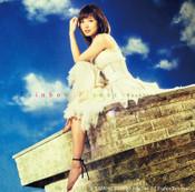 Rainbow Planet Planet With Mai Fuchigami CD (Import)