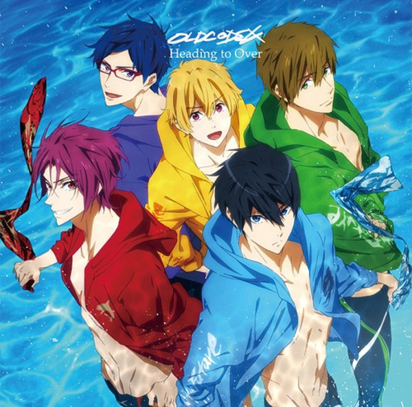 Heading to Over Free! Dive to the Future Anime Jacket Edition CD (Import)