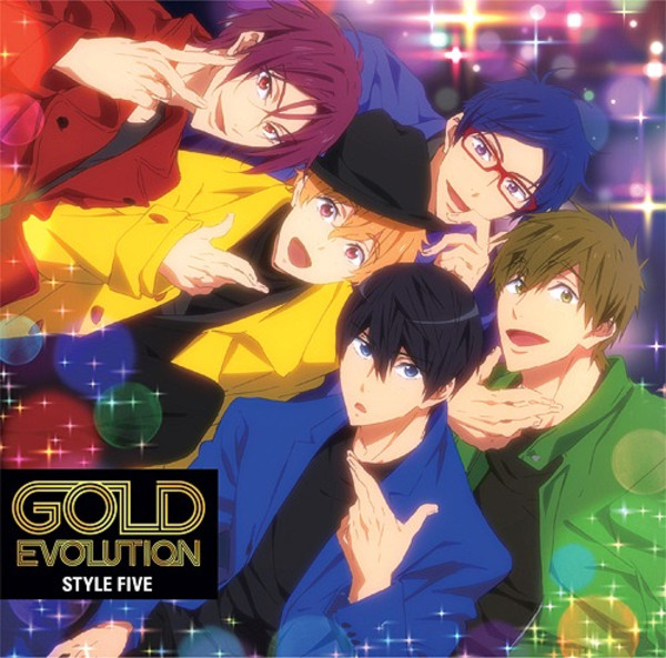 Gold Evolution Free! Dive to the Future CD (Import)