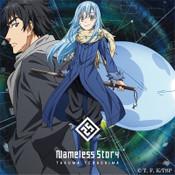 Nameless Story That Time I Got Reincarnated as a Slime Takuma Terashima CD (Import)