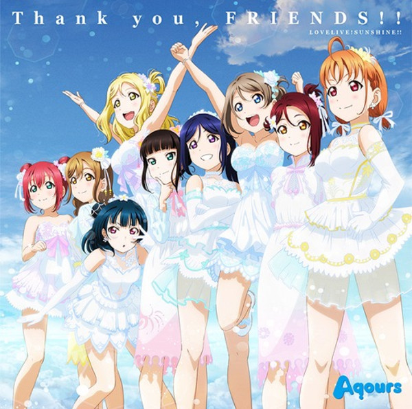 Thank you FRIENDS!! Love Live! Sunshine!! CD (Import)