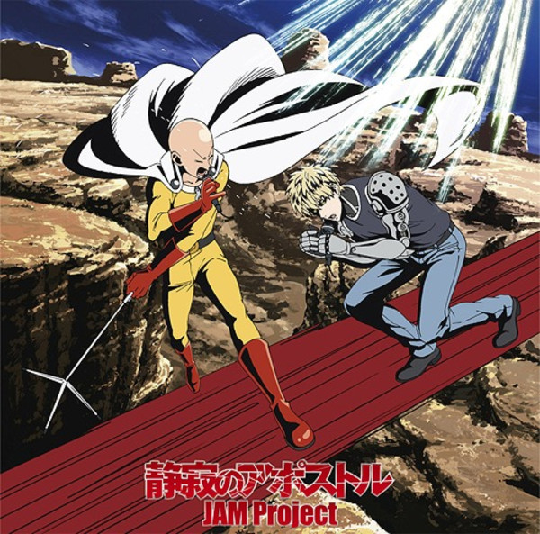Uncrowned Greatest Hero One-Punch Man Anime Jacket Ver JAM Project CD (Import)
