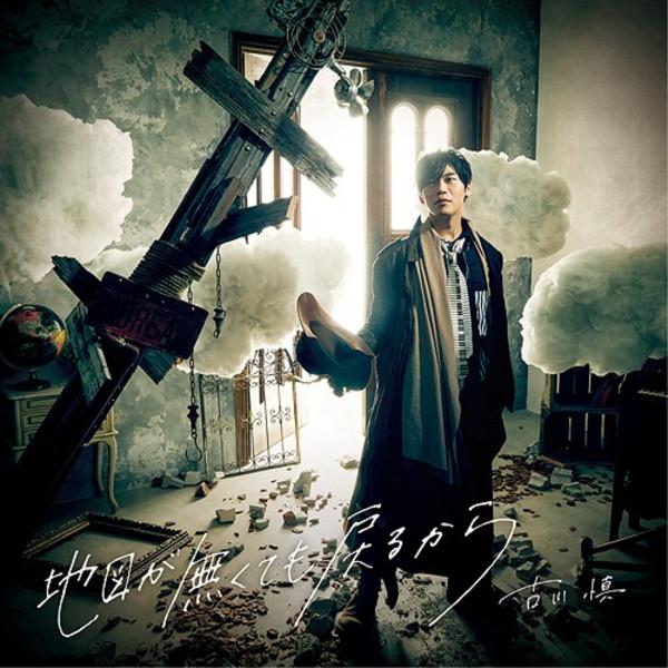 No Map But I'll Be Back One-Punch Man Makoto Furukawa CD (Import)