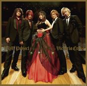 Symphonic Album Victoria Cross JAM Project CD (Import)