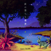 Namida no Ochiru Sokudo Standard Edition nano.RIPE CD (Import)