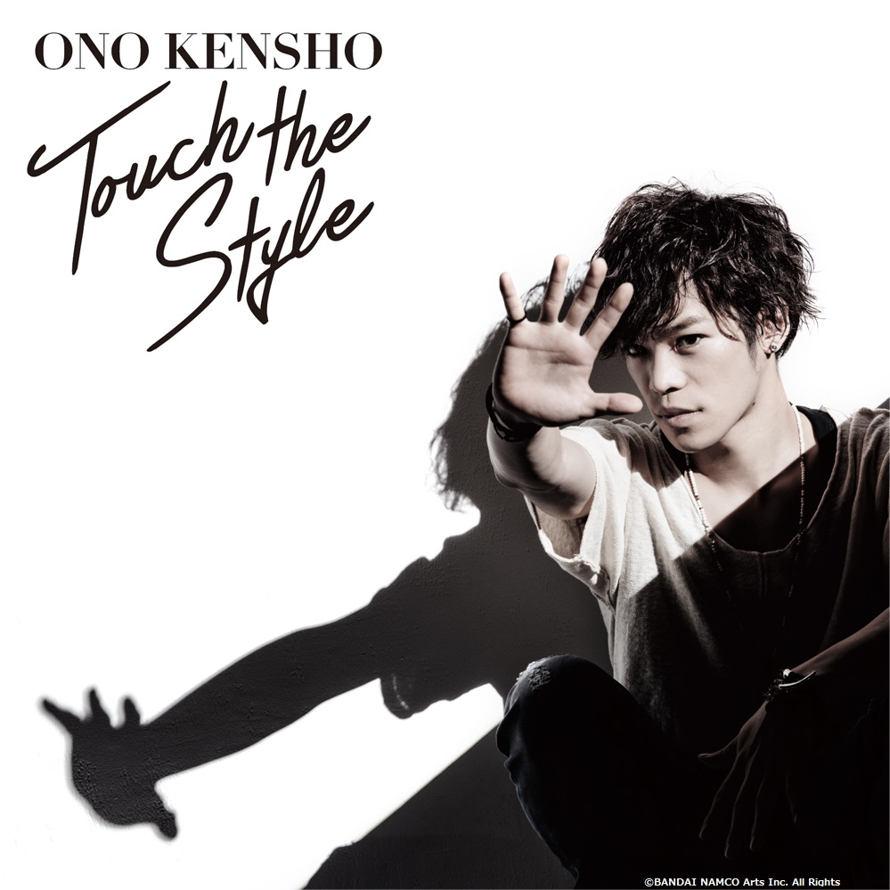 Touch the Style Kensho Ono Standard Edition CD (Import)