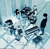 Outside of Melancholy Standard Edition Fhána CD (Import)
