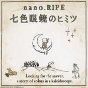 Nanairomegane no Himitsu Standard Edition nano.RIPE CD (Import)