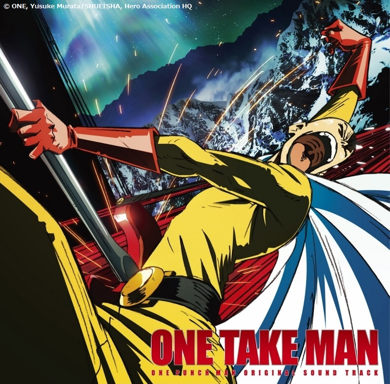 ONE TAKE MAN One-Punch Man Season 1 Original Soundtrack CD (Import)