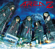 AREA Z JAM Project CD (Import)