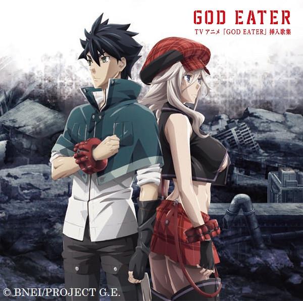 Sounyuukashuu God Eater GHOST ORACLE DRIVE CD (Import)