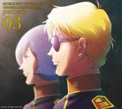 Mobile Suit Gundam THE ORIGIN Original Soundtrack 3 CD (Import)