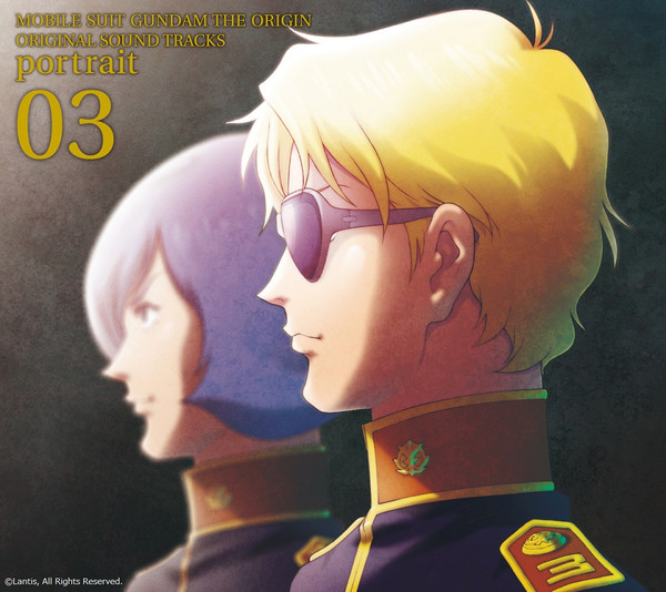Mobile Suit Gundam THE ORIGIN Original Soundtrack 3 CD (Import)