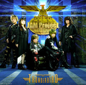 THUNDERBIRD JAM Project BEST COLLECTION XII CD (Import)