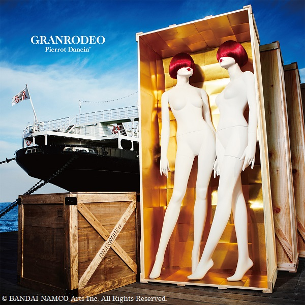 Pierrot Dancin GRANRODEO CD (Import)
