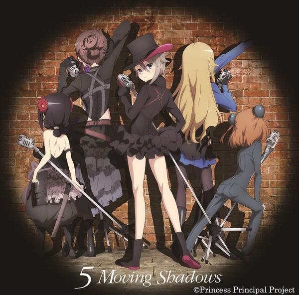 5 Moving Shadows Princess Principal CD (Import)