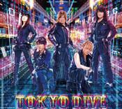 TOKYO DIVE JAM Project CD (Import)