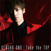 Take the TOP Kensho Ono Standard Edition CD (Import)